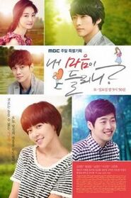 Download Can You Hear My Heart? OST