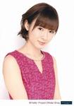 Morning Musume モーニング娘。 Erina Ikuta 生田衣梨奈 2014 Morning Musume'14