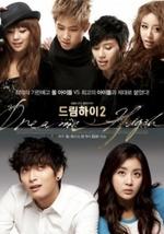 Top five drama #5 Mes plus grandes déceptions dramatesques