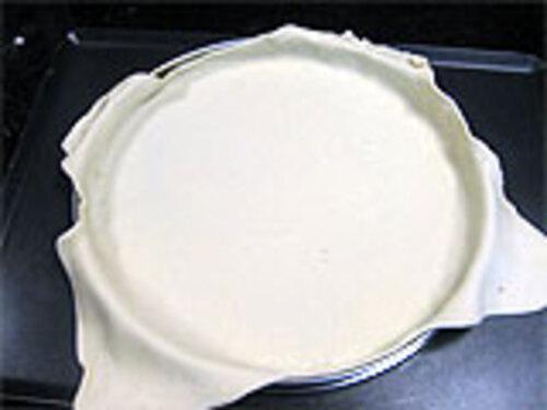 Recette de cuisine : Tarte aux figues