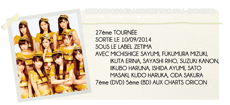 MORNING MUSUME.'14 CONCERT TOUR 2014 ~EVOLUTION~