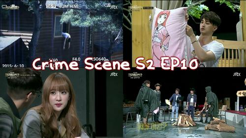 Crime Scene S2 EP10
