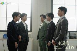 We Best Love: Fighting Mr.2nd