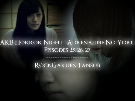 AKB HORROR NIGHT : ADRENALINE NO YORU EP 25 à 27