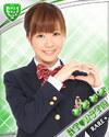 Galerie Suugaku♥Joshi Gakuen Berryz Kobo