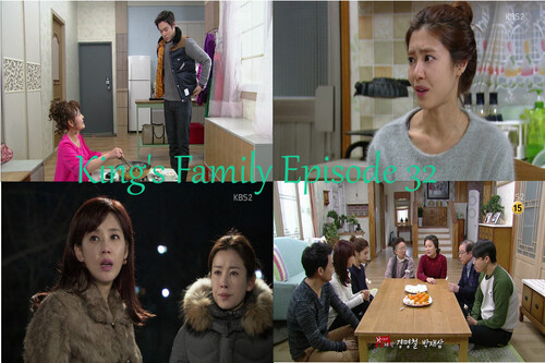 King's Family Episode 32
