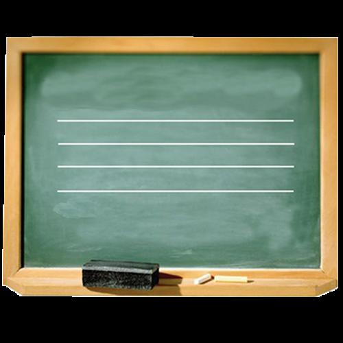 kit rentrée scolaire