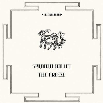Spandau Ballet - The Freeze - 1981