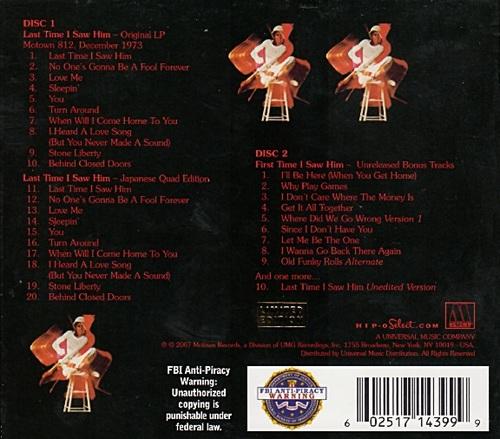 "Diana Ross - 1973 : Album "" Last Time I Saw Him "" Motown Records M 812V1 [US]"