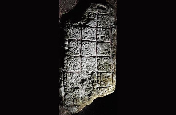 cite-maya-lagunita-06