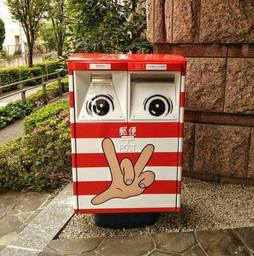 Les boites aux lettres originales du Japon