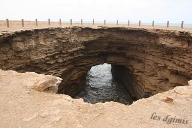 la lagune de Chebeika