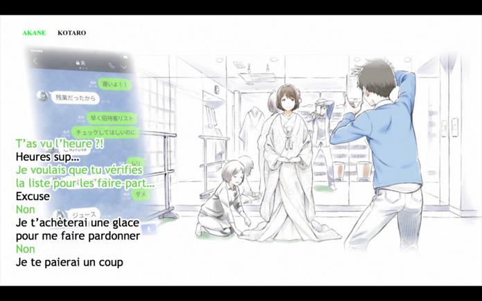 Tsuki ga kirei images de fin sous-titrées