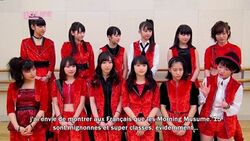 "Morning Musume'15 apparaissent dans l'émission ""Ami Ami Idol Hello! France"""