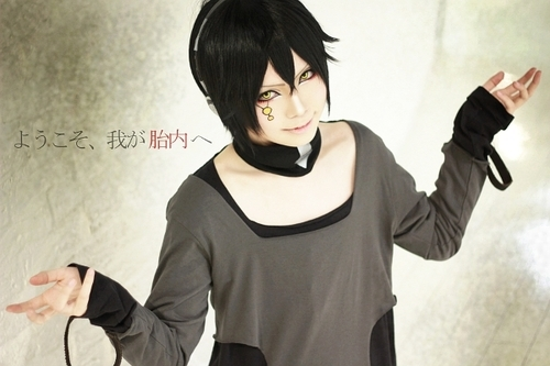 Mekakucity Actors 2 ~