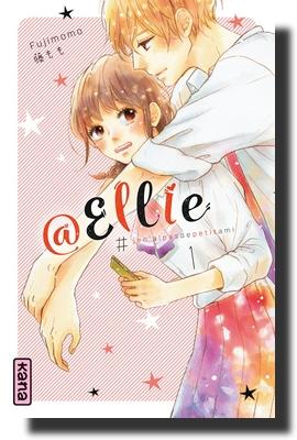 @Ellie T1 - Fujimomo