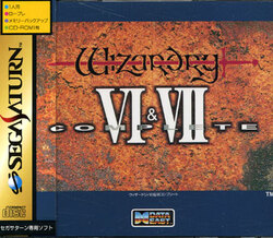 WIZARDRY VI et VII COMPLETE