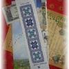 2010, échange de marque-page, reçu de Béaj.jpg