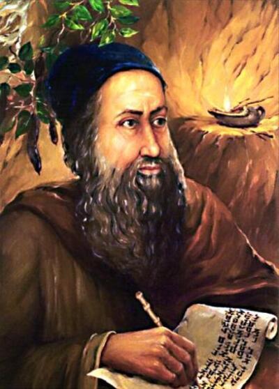 L'appel de rabbi Siméon bar Yochaï