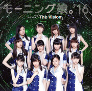 UTAKATA SATURDAY NIGHT!/THE VISION/TOKYO TO IU KATASUMI