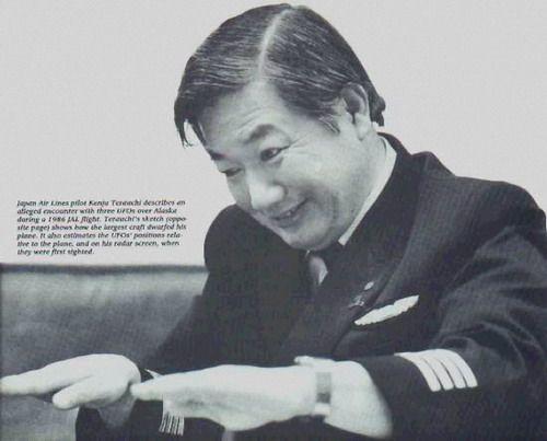ovni japan airlines