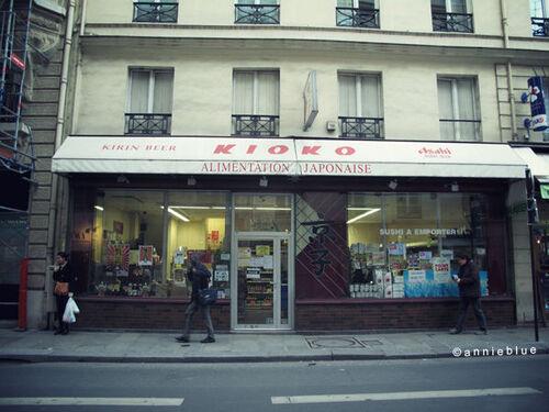 Mon épicerie coréenne rue Ste Anne