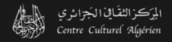 Insoumissions, refus d'obéissance et désertions de soldats français pendant la guerre d'Algérie : 1954-1962