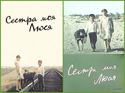 Sestra moya, Lyusya / My Sister Lyusya. 1985.