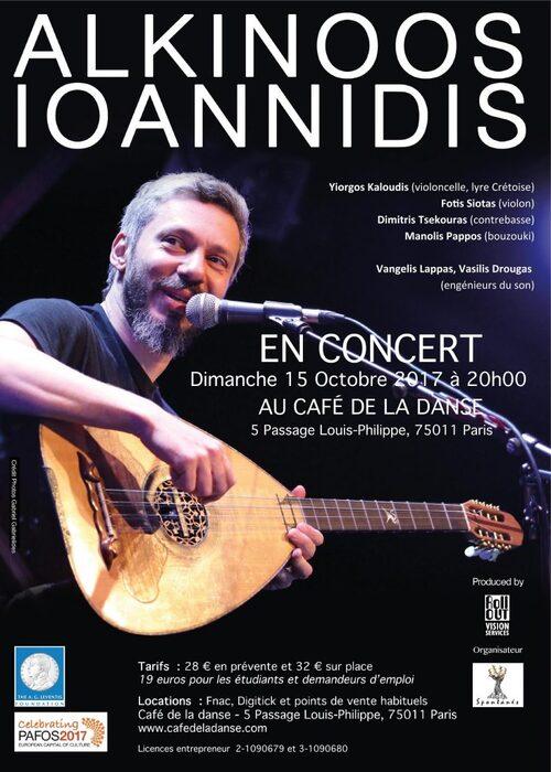 Alkinoos Ioannidis à Paris au café de la danse le 15 octobre 2017