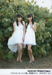 Mizuki Fukumura 譜久村聖 Haruna Iikubo 飯窪春菜 Alo! Hello 6 Morning Musume アロハロ!6 モーニング娘。    石田亜佑美
