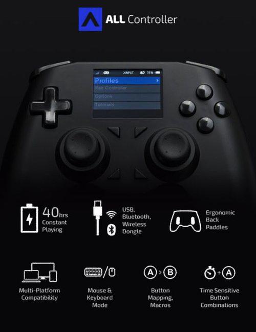 All Controller : une manette unique pour tous vos appareils…