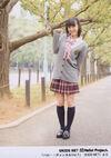 Erina Ikuta 生田衣梨奈 Hello!Channel ハロー!チャンネ Volume 7