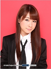 """Goodies """"Hello! Project Official Shop"""" 10.01.14"""
