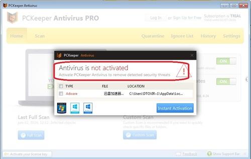 PCKeeper Antivirus - Virus ou Antivirus??