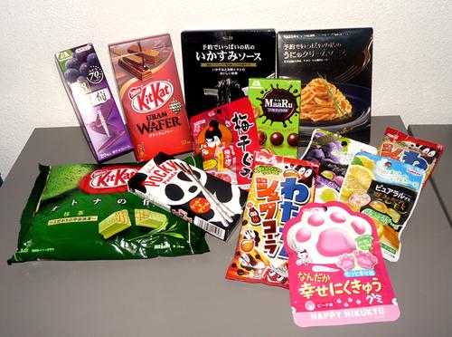 CandySan [Boutique en ligne]