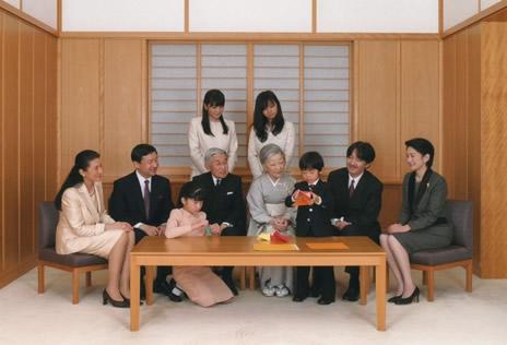 La famille impériale du Japon fête le Nouvel An 2012