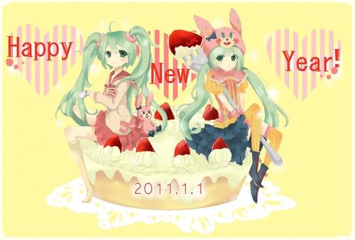 Bonne année 2011 à tous et à toutes !! ^^