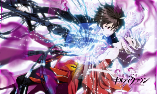 Guilty Crown 22/22 + Especial + Ova Sub Español MEGA