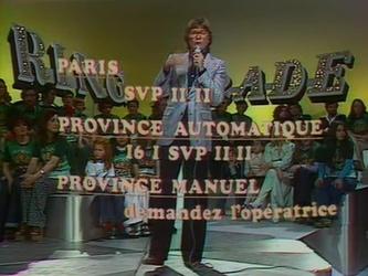 09 mai 1976 / RING PARADE
