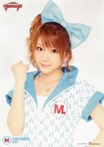 Reina Tanaka 田中れいな Morning Musume Concert Tour 2012 Haru Ultra Smart モーニング娘。コンサートツアー2012春~ウルトラスマート~