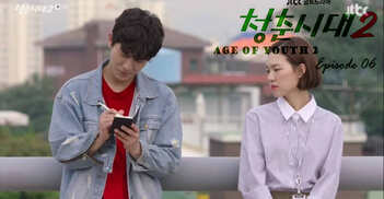 Episode 5 & 6 d'Age of Youth 2 !
