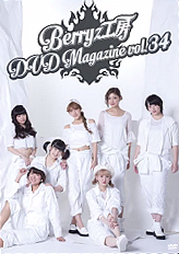 DVD Magazine vol.34