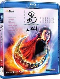 [Blu-ray] The Legend of Zu