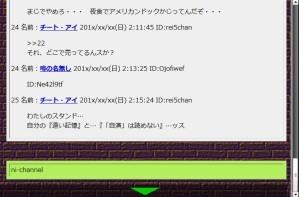 uwasa-4.jpg
