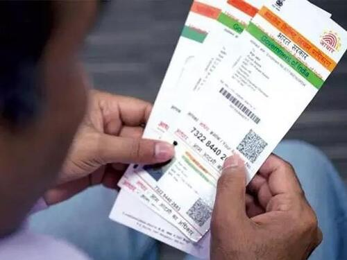 How to Link Aadhaar Card to Pan Card? (Using SMS and Online)
