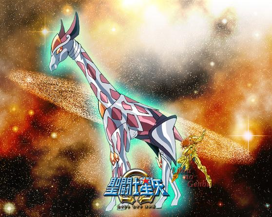 XVI - Armure de la Girafe (Camelopardalis Cloth)