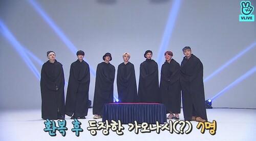 BTS Run épisode 29
