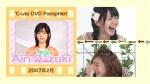 °C-ute - DVD Magazines vol. 27 & 28