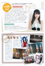 Scans de BIG ONE GIRLS n°14
