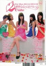 Scans de CD Journal (15.11.2012)